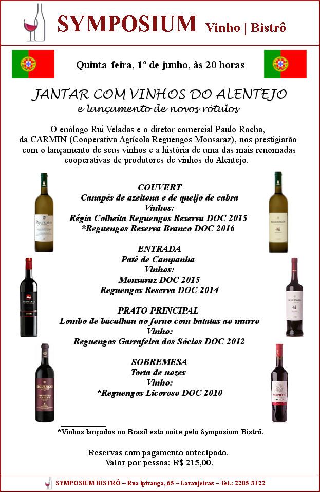 JANTAR COM V. ALENTEJO 20170601